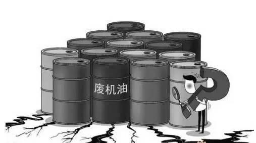 生态环境部通报第三批十个涉废矿物油环境违法犯罪典型案例
